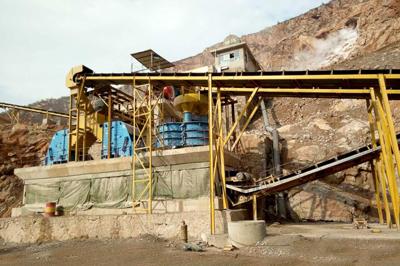 PFL Series Vertical Complex Crusher